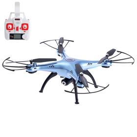 Квадрокоптер Syma X5HW, камера 0,3 Mpx, передача изображения на смартфон, барометр, Wi-Fi, цвета:МИКС Ош