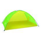 Палатка пляжная 200х130х90 см 68044