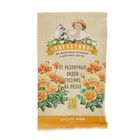 """Удобрение """"Августина"""" от различных гусениц на розах 2,5 мл (Герольд)"""