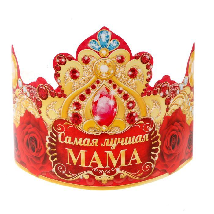 поздравление с награждением короны его старинных названий