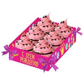 """Подставка для сладостей """"День рождения Принцессы"""""""