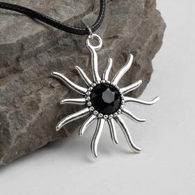 Кулон на шнурке 'Солнце', цвет чёрный в чернёном серебре, 45см Ош