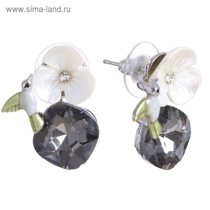"""Серьги ассорти """"Цветок"""" с колибри, цвет бело-серый в серебре"""