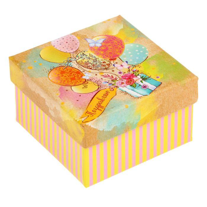 """Коробочка подарочная """"Яркое поздравление"""", 9 х 9 х 6 см"""