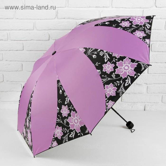 """Зонт механический """"Цветочный орнамент"""", R=55см, цвет фиолетовый"""