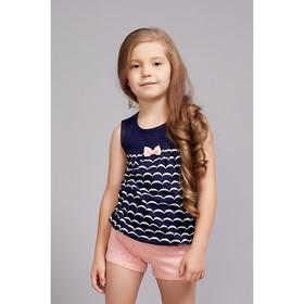Костюм для девочки, рост 122-128 см (32), цвет персиковый/тёмно-синий Р608694