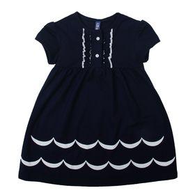"""Платье для девочки """"Две волны"""", рост 134-140 см (34), цвет тёмно-синий Р708696"""