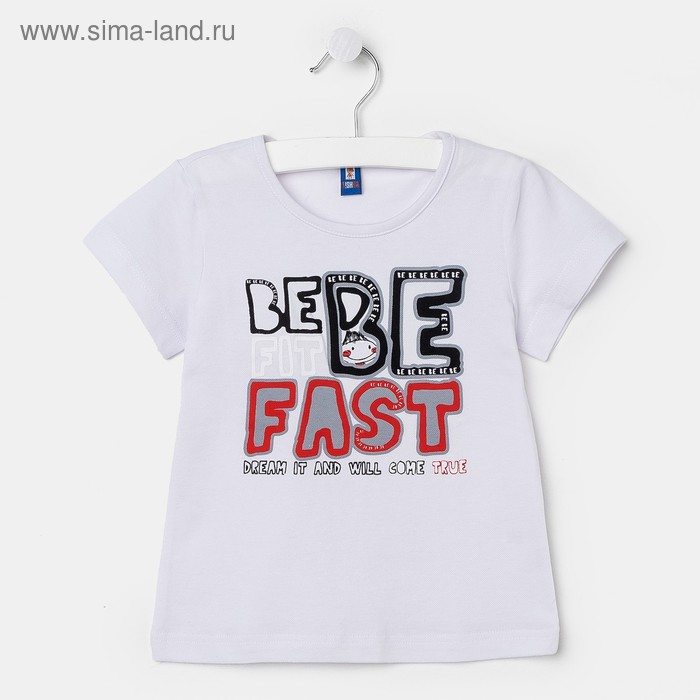 """Футболка для девочки """"FAST"""", рост 110-116 см (30), цвет белый Р108835"""