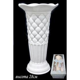 """Ваза """"Северное сияние"""", в подарочной упаковке, керамика, 28 см"""
