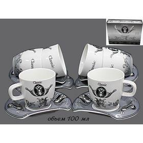 Кофейный набор 12 предметов, в подарочной упаковке