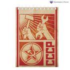 """Блокнот """"СССР"""", А6, на гребне, 40 листов"""