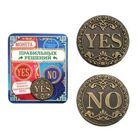 "Монета ""Yes - No"""