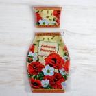 """Пакет для цветов (ваза) """"Любимая мамочка"""""""