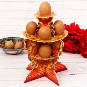 """Подставка пасхальная на 9 яиц """"Самовар"""""""