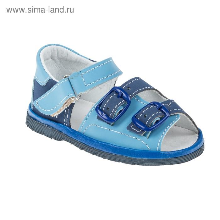 Сандалии ясельные арт. 1316 (синий) (р. 19,5 (12 см)