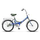 """Велосипед 20"""" Stels Pilot-310, 2017, цвет черный/синий, размер 13"""""""