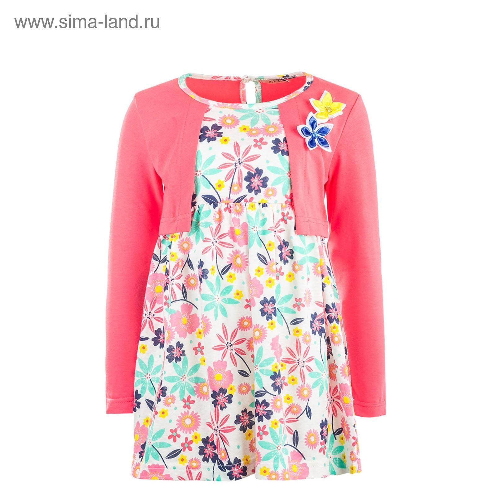 Платье для девочки, рост 104 см, цвет коралловый WJD26047М-4-104 ... 8e09d1822b7