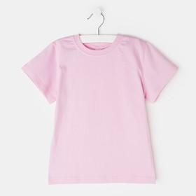 Футболка для девочки, рост 128-134 см (36), цвет розовый МИКС 10766 Ош