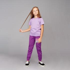 Футболка для девочки, рост 98-104 см (28), цвет фиолетовый 10766 Ош