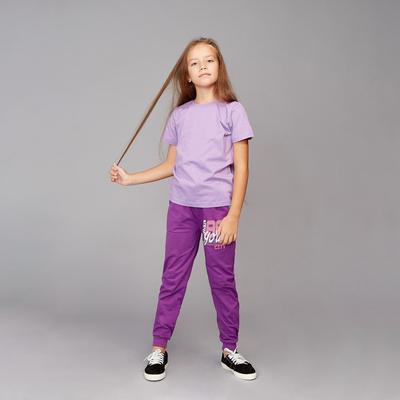 Футболка для девочки, рост 98-104 см (28), цвет фиолетовый 10766