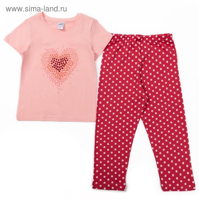 Пижама для девочки, рост 110-116 см (32), цвет розовый МИКС (арт. 10767)