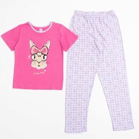 Пижама для девочки, рост 140-146 см (40), цвет розовый 10833
