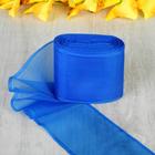 Лента для бантов, 80мм, 25м, цвет синий