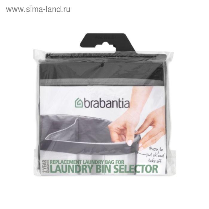 Мешок для бака для белья двойной (55л)