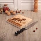 Доска из кедра «Лошадь», квадратная, 18 × 18 см