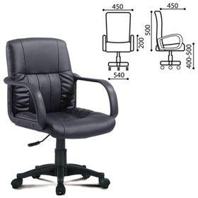 Кресло оператора BRABIX Hit MG-300, с подлокотниками, экокожа, чёрное