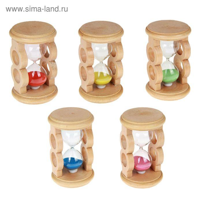 Часы песочные круглые, рамка - два кольца, песок цвета микс