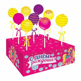 """Набор для кейк-попсов """"С Днём рождения"""", пони, набор: 9 палочек, подставка"""