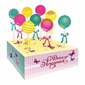 """Набор для кейк-попсов """"С Днём рождения"""", бабочки, набор: 9 палочек, подставка"""