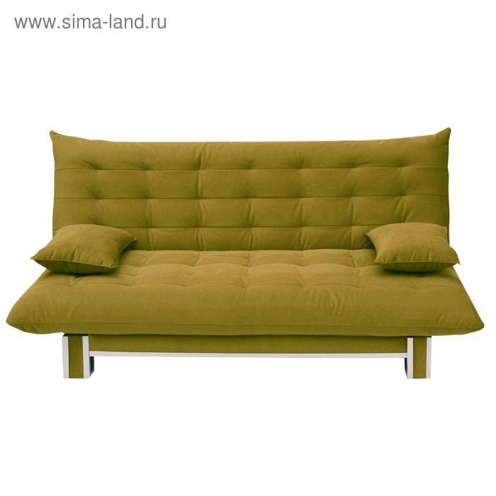 Диван-кровать Поло Стайл 1940 х 950 х 1000 apple