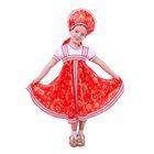Русский народный костюм для девочки с кокошником, р-р 68, рост 134 см, красно-бежевые узоры