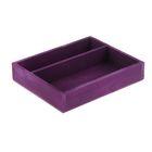 Коробка для цветов и макарунас фиолетовая, 25.5 х 20 х 4.5 см