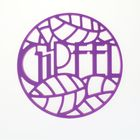 Подставка под горячее GLUM, 17х17х0,8 см, фиолетовая