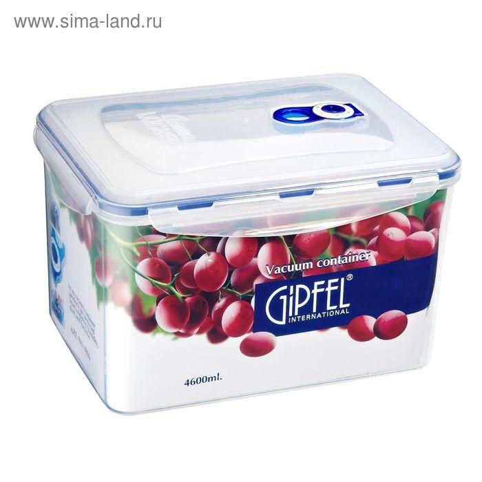 Герметичный контейнер для хранения продуктов 27 x 20,4 x 73 см, 3,9 л