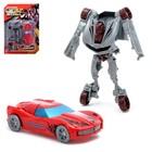 """Робот-трансформер """"Спорткар"""", набор 2 штуки, цвета МИКС"""