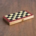 Игра настольная 3 в 1: нарды, шахматы, шашки, поле 28 × 28 см, в плёнке