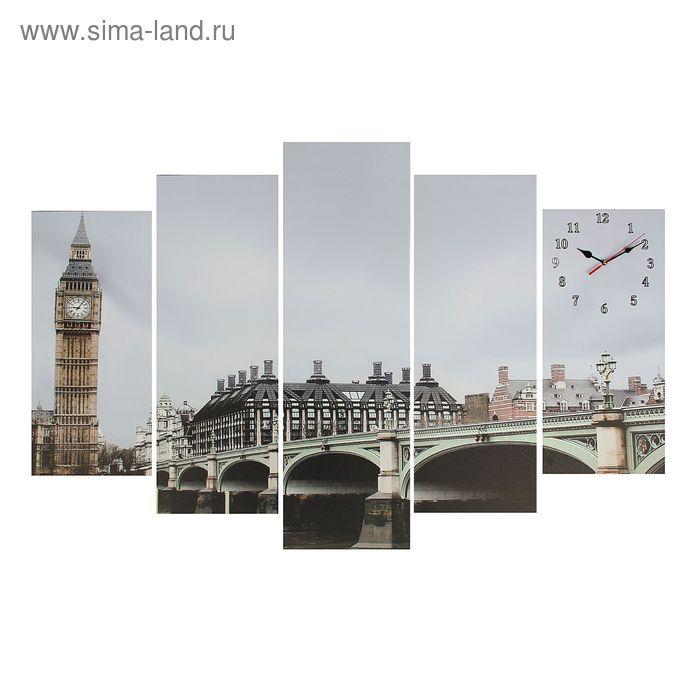 Часы настенные модульные «Биг-Бен», 80 × 140 см