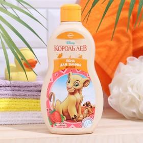 Детская пена для ванны Disney. Король Лев 'Сладкая клубника', 400 мл Ош