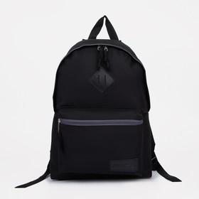 Рюкзак молодёжный на молнии, 1 отдел, наружный карман, цвет чёрный/серый