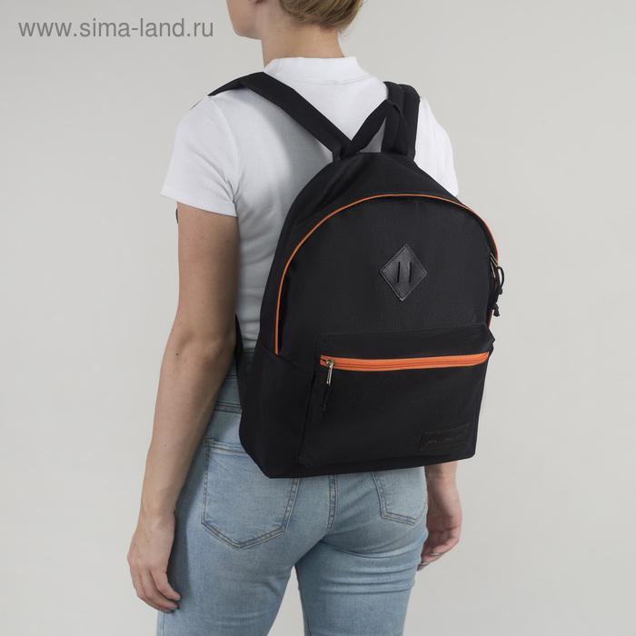 Рюкзак молодёжный на молнии, 1 отдел, наружный карман, цвет чёрный/оранжевый