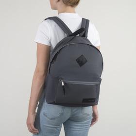 Рюкзак молодёжный на молнии, 1 отдел, наружный карман, цвет серый