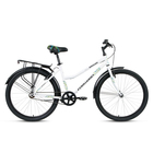 "Велосипед 26"" Forward Barcelona 1.0, 2017, цвет белый, размер 17"""