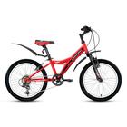 """Велосипед 20"""" Forward Dakota 20 2.0, 2017, цвет красный матовый, размер 10,5"""""""