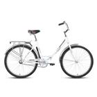 """Велосипед 26"""" Forward Sevilla 1.0, 2017, цвет белый, размер 18,5"""""""