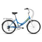 "Велосипед 24"" Forward Valencia 2.0, 2017, цвет синий, размер 16"""