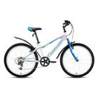 "Велосипед 24"" Forward Titan 1.0, 2017, цвет белый, размер 14"""